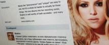 """Свою страничку """"ВКонтакте"""" открыла Шакира"""