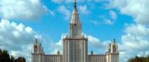 Заместителя декана МГУ обвинили в получении взятки