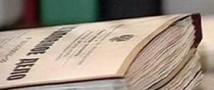 """По """"болотному делу"""" против двенадцати обвиняемых завершен сбор доказательств"""