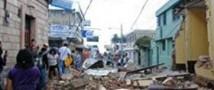 Землетрясение в Гватемале унесло жизни пятидесяти человек