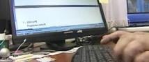 В Иркутской области задержали хакера, который атаковал сайты на заказ