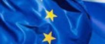ЕС выступает за  облегчение визового режима между Европой и Россией