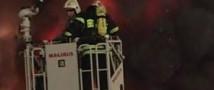 Девять человек пострадали и один погиб на пожаре в Подмосковье