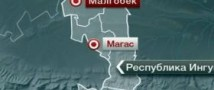 В Назрани в процессе спецоперации ликвидированы трое боевиков