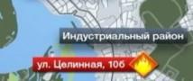 В Хабаровске из охваченного огнем общежития эвакуировали около девяноста мигрантов