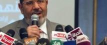 Мохаммед Мурси отказался от расширения своих полномочий