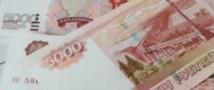 Средняя заработная плата по столице достигла сорока пяти тысяч рублей