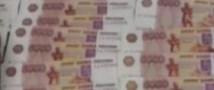 У директора одной из Московских фирм отняли почти два миллиона рублей