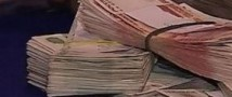 Мошенники загипнотизировали женщину и та отдала им более миллиона рублей