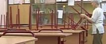 Сильные морозы в Москве позволят детям официально прогулять занятия