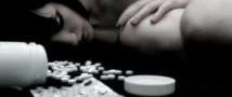 В мозге нашли вещество, которое толкает людей к суициду