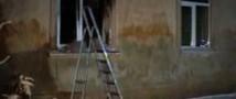 По факту пожара в психиатрической больнице в Тульской области возбудили дело о халатности
