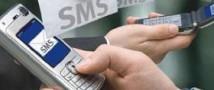 Двадцатилетие первого SMS отмечается во всем мире