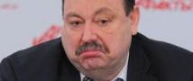 Конституционный суд признал лишение мандата Геннадия Гудкова законным