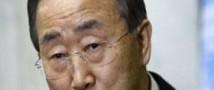 Генсеком ООН был осужден запуск северокорейской  ракеты