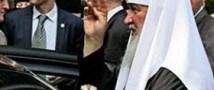 Глава РПЦ убеждает священников, пересесть на более бюджетные автомобили