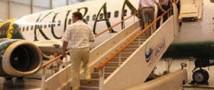"""Иск о собственном банкротстве подала авиакомпания """"Кубань"""""""