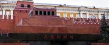 Тело Ленина планируют вынести из Мавзолея