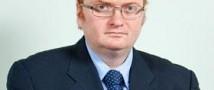 Виталием Милоновым было подано заявление в прокуратуру на Леди Гагу