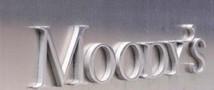 Агентством Moody's был снижен кредитный рейтинг Украины