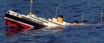 Двое российских граждан были на борту сухогруза затонувшего у берегов Турции