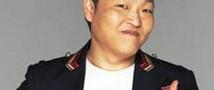 "На YouTube клип ""Gangnam Style"" был просмотрен миллиард раз"