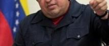Новые злокачественные клетки были обнаружены у Чавеса