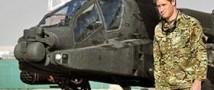 Принцем Гарри был убит командир афганских боевиков