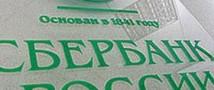 """Сбербанк приобретает """"Яндекс.Деньги"""""""