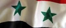 Сирией подготавливаются компоненты химического оружия
