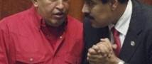 Уго Чавес передал часть своих полномочий преемнику