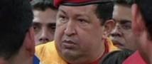 Уго Чавес переведен в палату интенсивной терапии