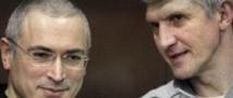 В 2014 году на свободу выйдут Лебедев и Ходорковский