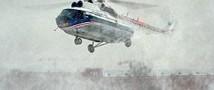 В Абхазии потерпел крушение вертолет Ми-8