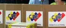 В большинстве штатов Венесуэлы побеждают кандидаты от правящей партии