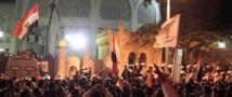 В Каире к президентскому дворцу прорвались противники Мухаммеда Мурси