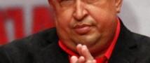 Здоровье президента Венесуэлы после операции  восстанавливается