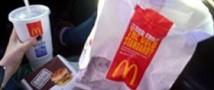 За продажу нехаляльного бургера McDonald's заплатит штраф в размере семисот тысяч долларов