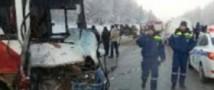 В аварии в ХМАО погибли три человека
