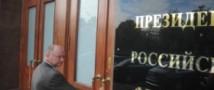 Администрация президента изучает программу «Россия без сирот»