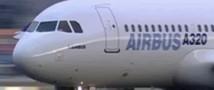В челябинском аэропорту самолет выкатился за пределы посадочной полосы
