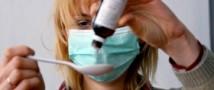 Заболеваемость ОРВИ и гриппом в РФ ниже эпидемического порога