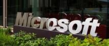 Инженеры Microsoft занялись проблемой слепящих экранов мобильных телефонов