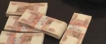 В Краснодарском крае судью подозревают во взятке двадцать миллионов