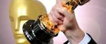 «Оскар»-2013: голосование в режиме онлайн