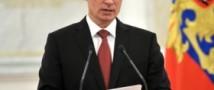 Путин подписал закон, который повышает предельный возраст госслужбы до 70 лет