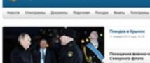 В Красноярске был задержан организатор DDoS атаки на сайт российского президента