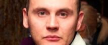 Неизвестные избили бывшего участника «Дома-2»