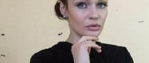 Аленой Водонаевой опровергнуты слухи о ее разводе