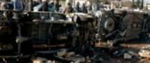 США обвинили сирийские власти в «кровавой атаке» на университет
